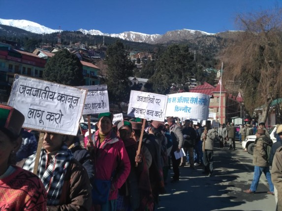 photo of kinnaur rally 29 dec